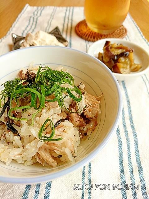 10. 鯖缶と梅干しの炊き込みご飯