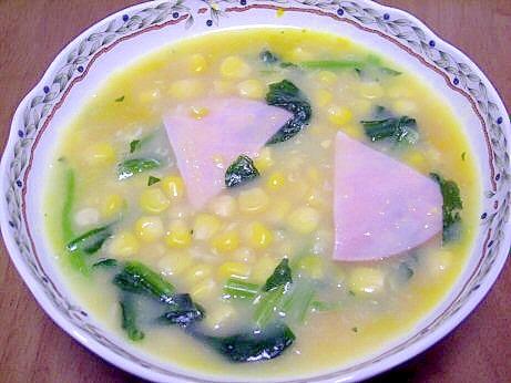 具だくさん★パンプキン&コーンスープ
