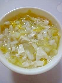 キャベツと豆腐のうどん(離乳食中期) レシピ・作り方