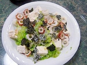 お鍋の材料で♪白菜と豆腐のさっぱりポン酢サラダ
