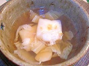 里芋入りのお雑煮