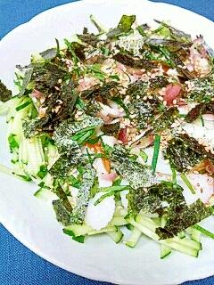 しなやかな香味☆キュウリとちくわの海苔香味サラダ♪