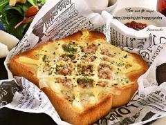 ツナマヨ&チーズ☆トースト