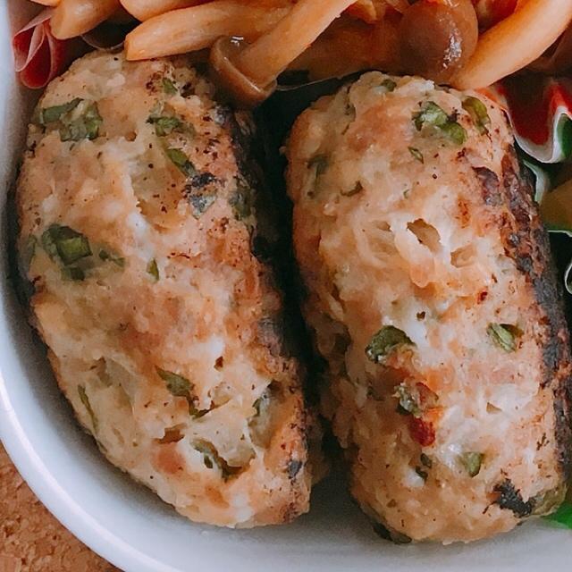 3. バジル味噌ハンバーグ
