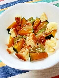 【キレイ応援朝食】南瓜のチーズケーキ風ヨーグルト♪