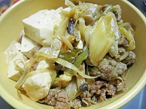 割下で牛肉の豆腐煮