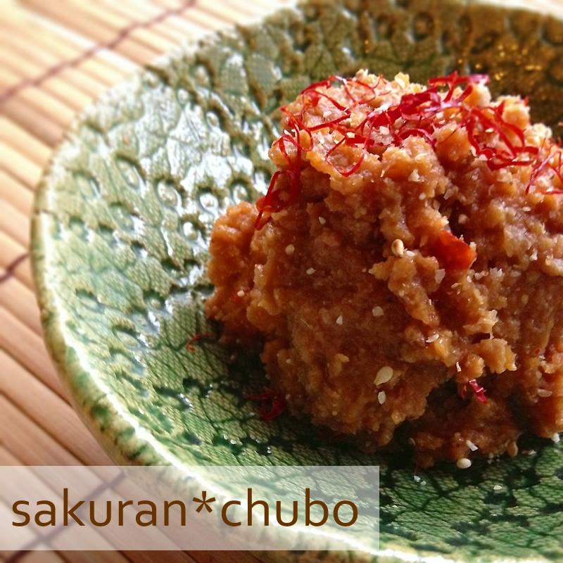 お料理に、お鍋に簡単作り置き!☆ピリ辛肉味噌。