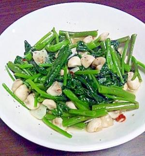 空芯菜とマッシュルームのアーリオ・オーリオ