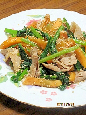 柿・豚肉・小松菜の炒めもの