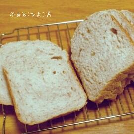 ホームベーカリーde☆マロンクリーム入り食パン