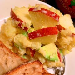 りんごとアボカドの味噌マヨポテサラ