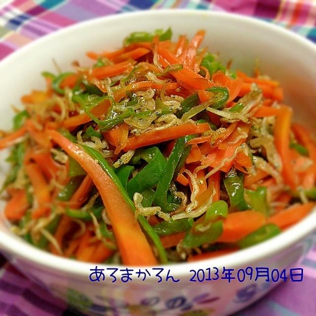 簡単♪にんじんとピーマンのじゃこ炒め レシピ・作り方 by