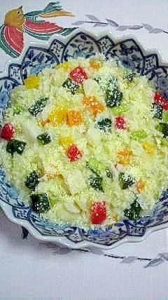 2.カラフル野菜とベーコンのチーズリゾット
