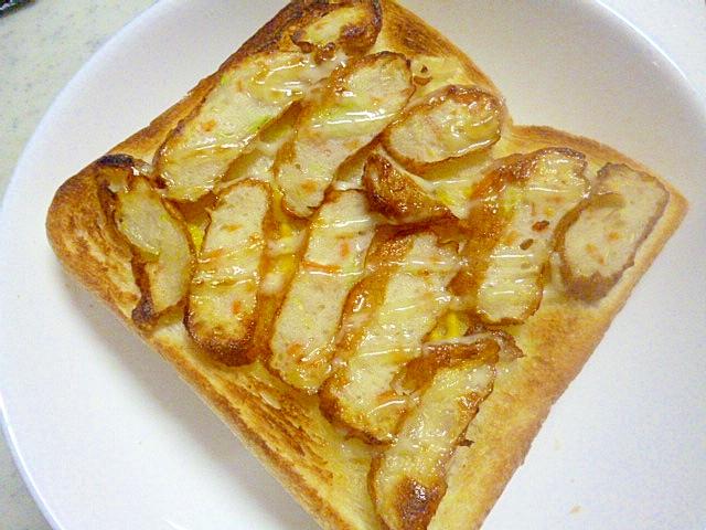 簡単♪朝ごパン♪からしさつま揚げマヨトースト