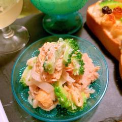ゴーヤと鶏ササミのぽんマヨ胡麻サラダ