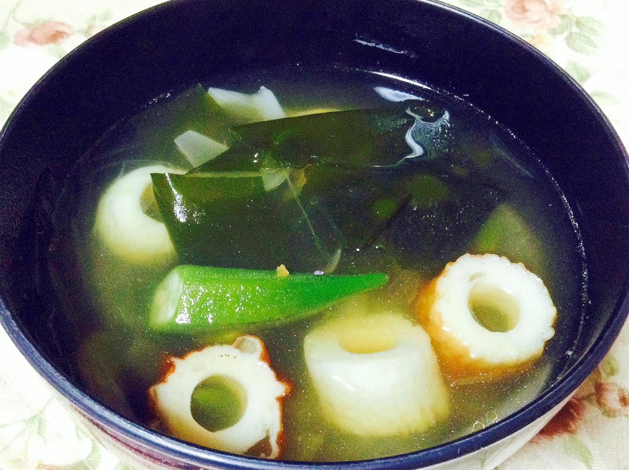 オクラ☆玉ねぎ☆ちくわ☆ワカメ☆スープ
