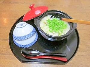 松茸料理のおまけ☆