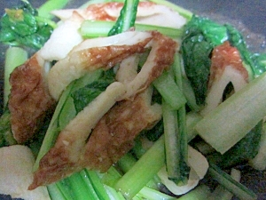 小松菜とちくわのバター炒め
