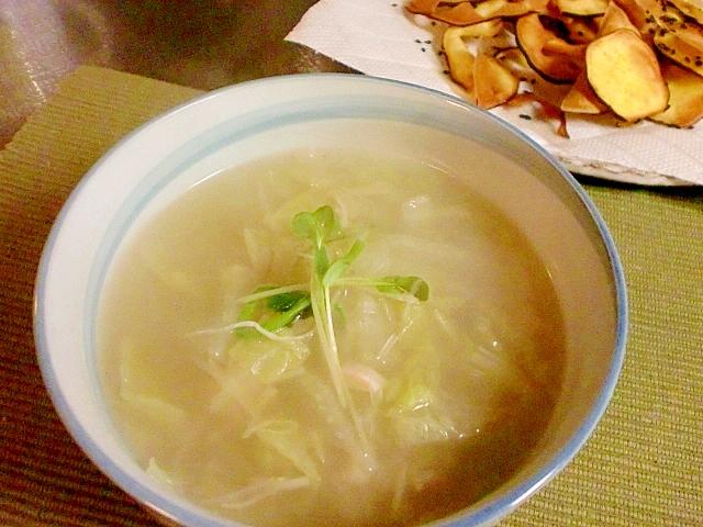 白菜の体あったかスープ♪