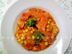 キャベツと鶏むね肉のトマト煮込み