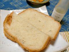 ■ホームベーカリーでローズマリー食パン