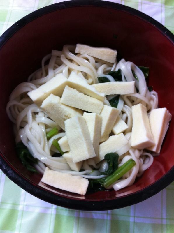 ヘルシー★高野豆腐うどん