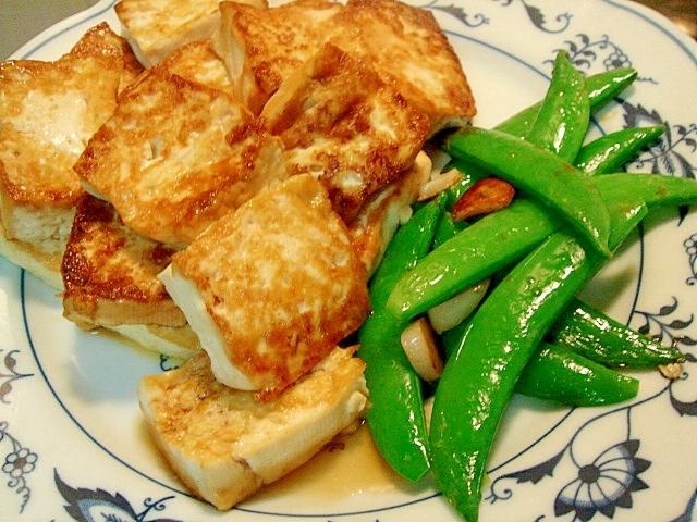 スナップえんどうと豆腐の炒め物