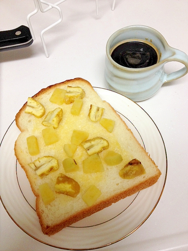 秋のサツマイモと栗のチーズトースト