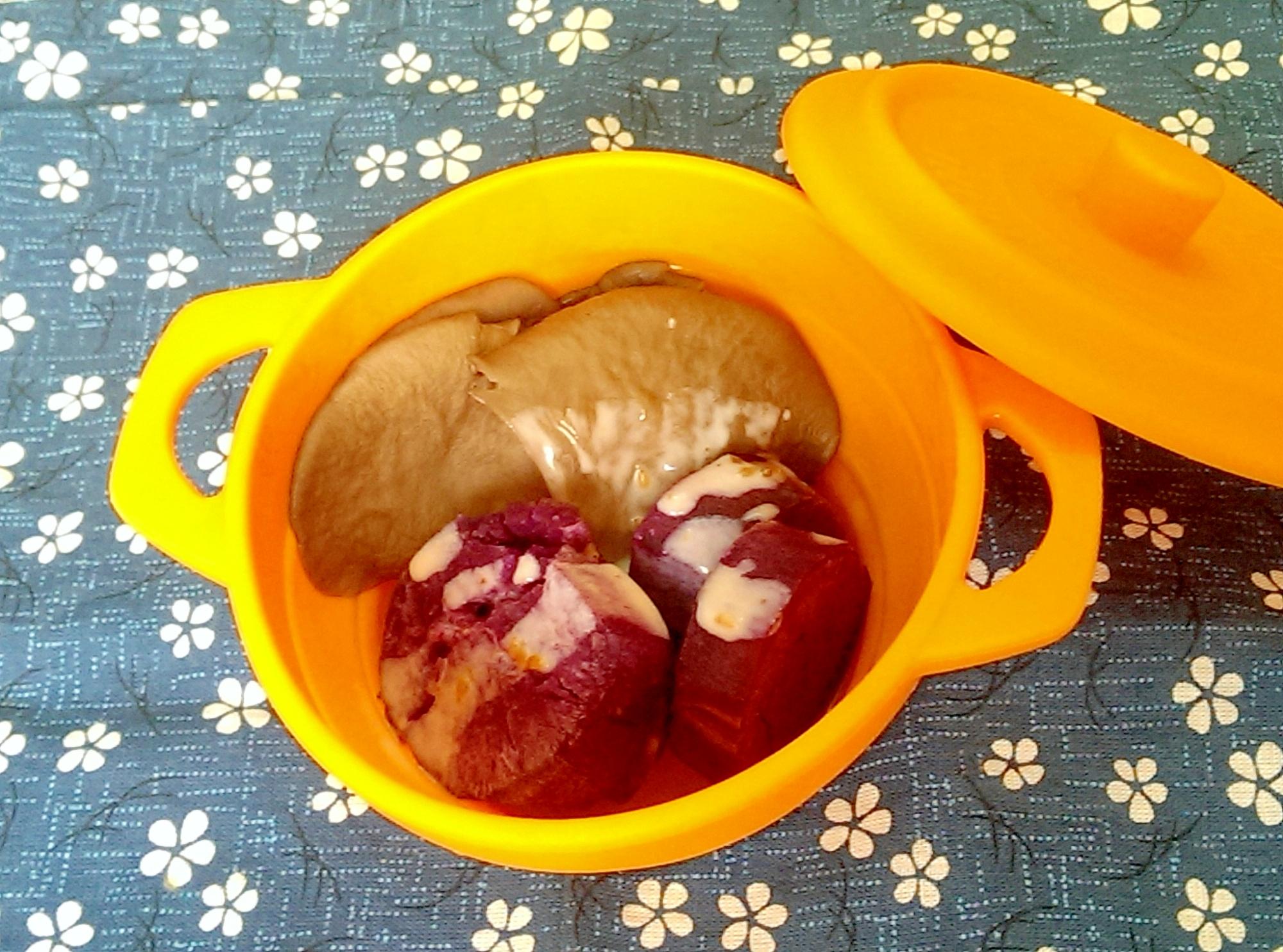 ひらたけと紫芋のホットサラダ