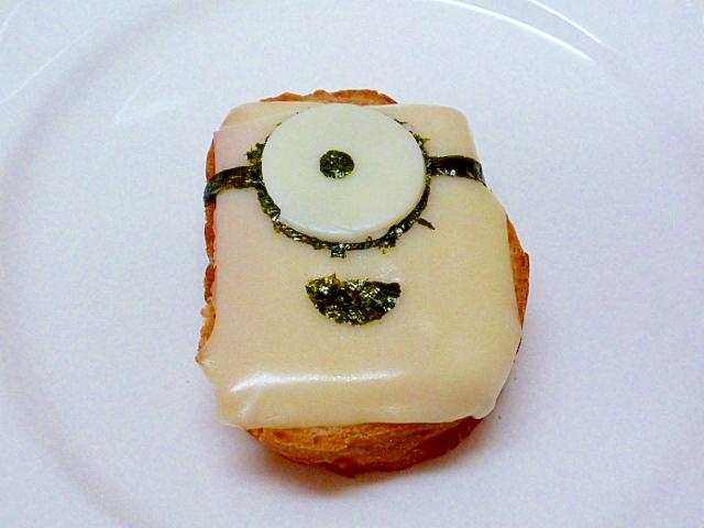 ハムチーズトーストのミニオン