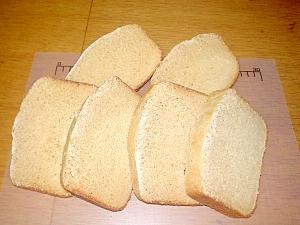 シンプルにきな粉パン