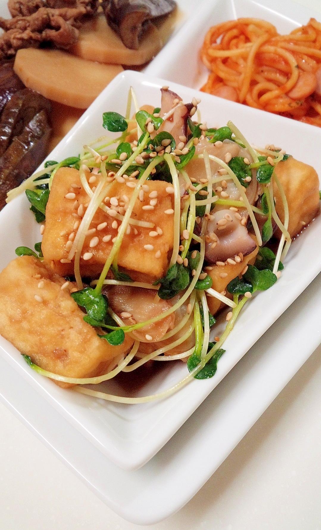 あと一品に☆揚げ豆腐とタコのサラダ風☆