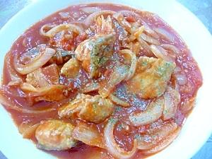 フライパンで★サバのトマト煮