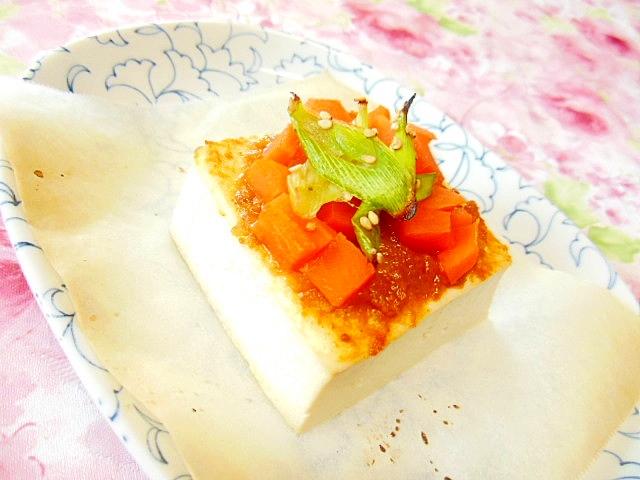 木綿豆腐deサテーソースのエスニック焼き