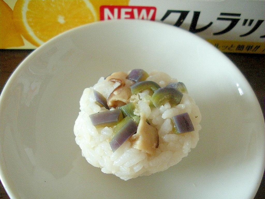 ☆黒ピーマンと塩麹キノコのおにぎり☆