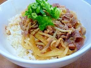 手作り調味タレでスタミナ満点♪野菜・牛肉炒め丼