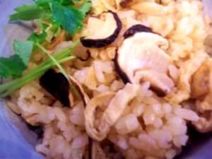 秋の味覚松茸ご飯(少し濃い味つけ)