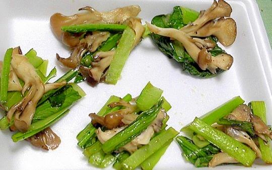 小松菜と舞茸の塩コショウ炒め