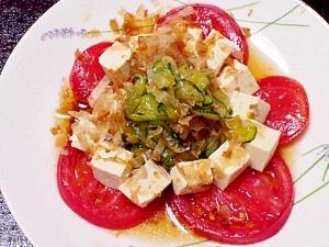 野菜たっぷりドレ★豆腐とトマトの居酒屋風サラダ