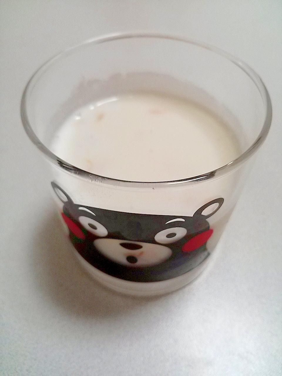 はっさく入り☆はちみつヨーグルト牛乳