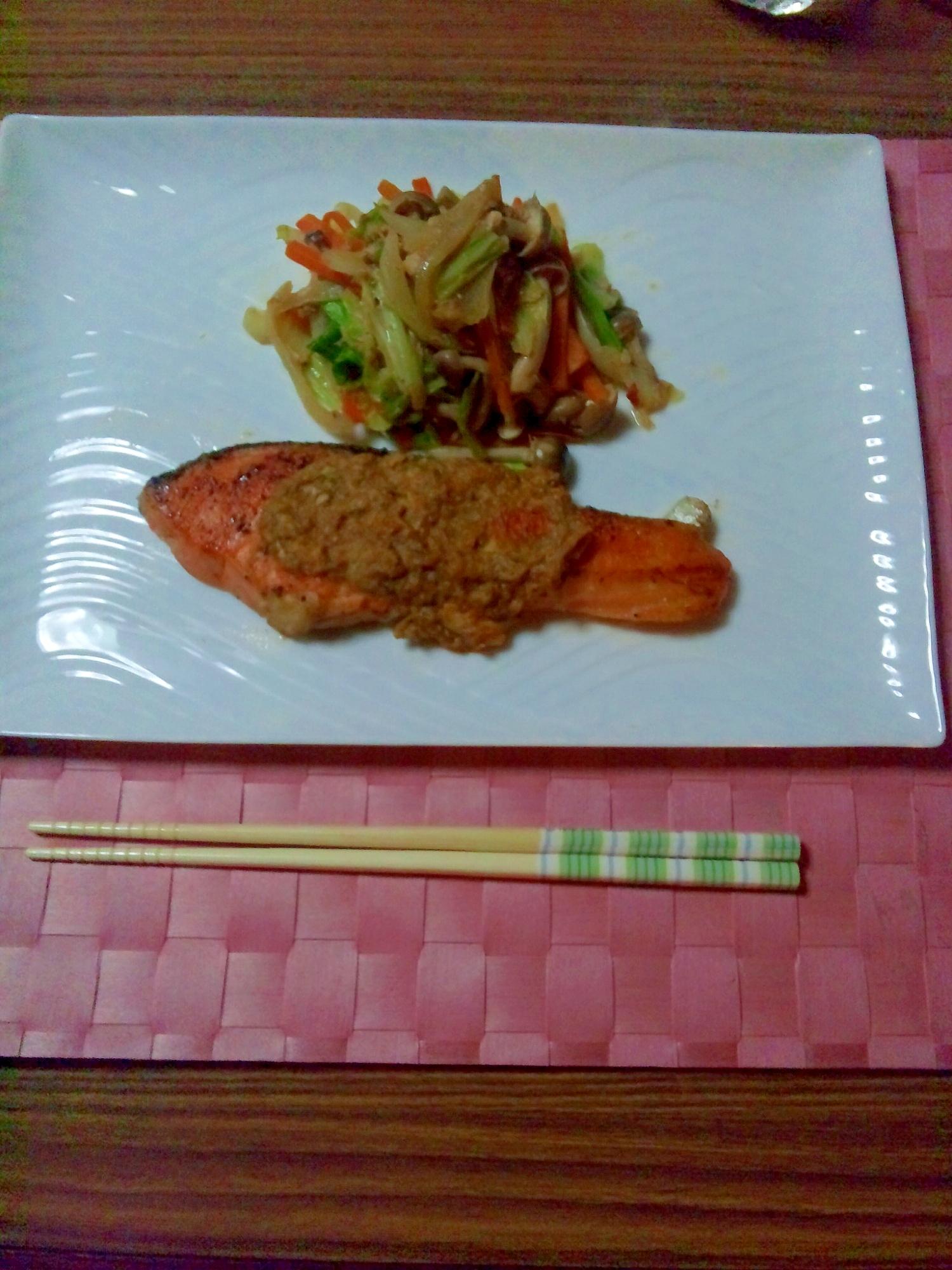 ヨウサマの『タニタ式』ダイエット食鮭の味噌焼き