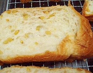 松の実パン