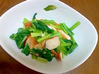 小松菜とさつま揚げの簡単炒め