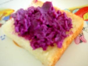 紫いものトースト