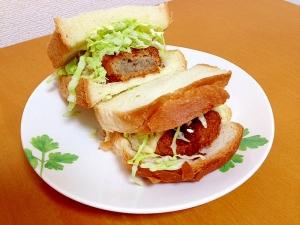 メンチカツ サンド