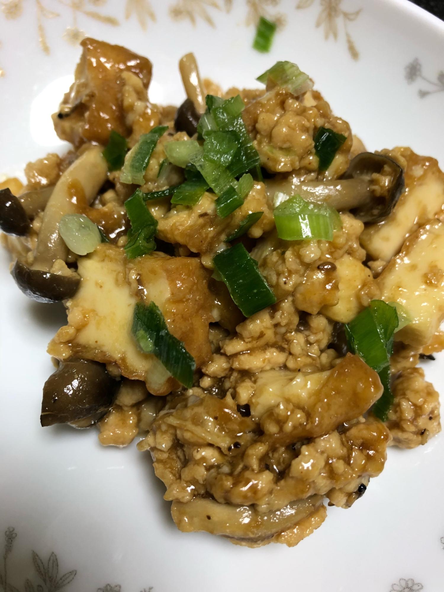 厚揚げと鶏むねひき肉のヘルシーボリュームおかず♪ レシピ・作り方