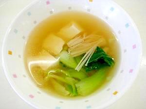 豆腐と青梗菜のスープ