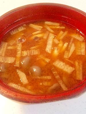 ひらたけ・大根の味噌汁