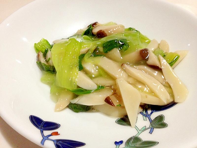 中華プチ副菜☆ちんげん菜とエリンギのトロトロ煮