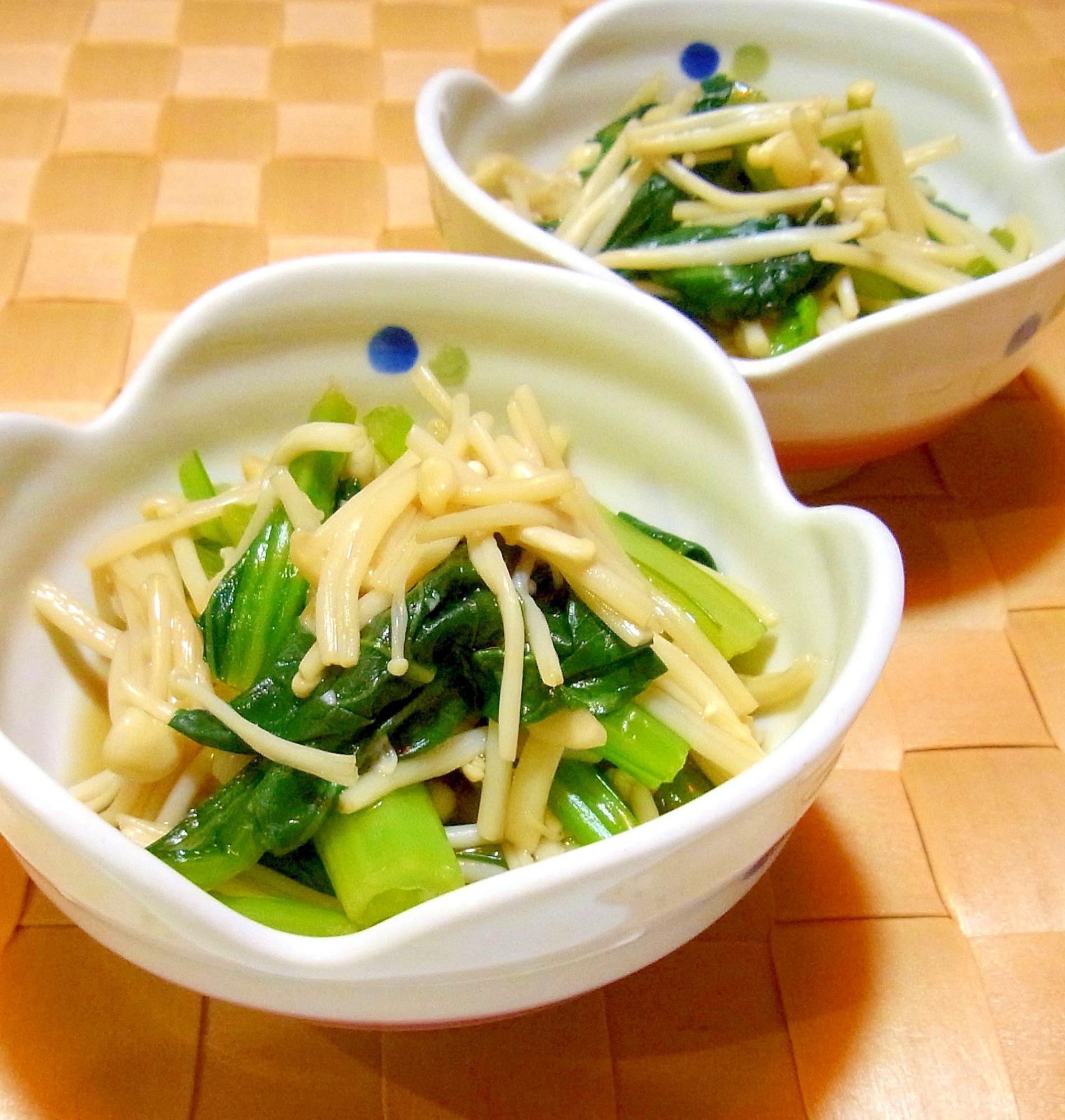 レンジで簡単♪えのきと小松菜のポン酢和え レシピ・作り方 by ☆メリッコ☆|楽天レシピ